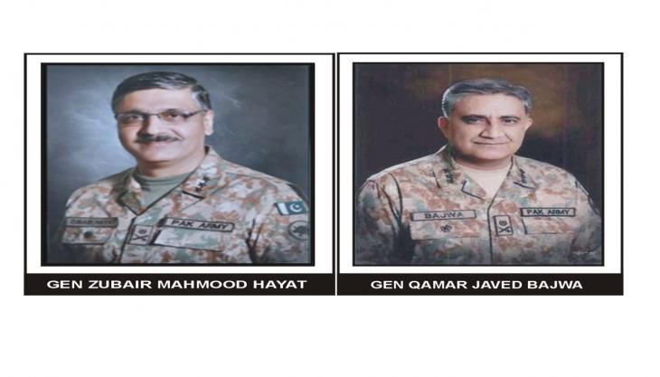 ژنرال قمر باجوا ریس ارتش پاکستان