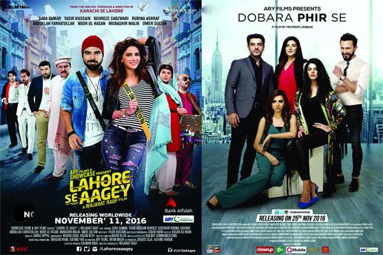 جشنواره ی فیلم پاکستان