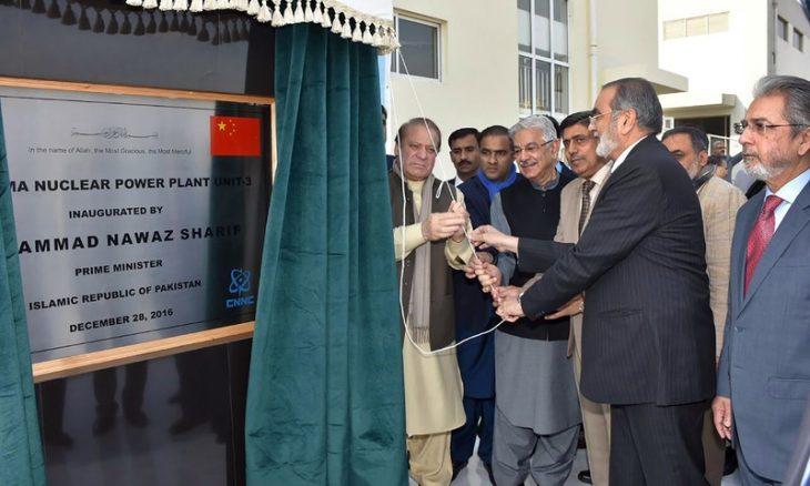 چهارمین نیروگاه هسته ای پاکستان