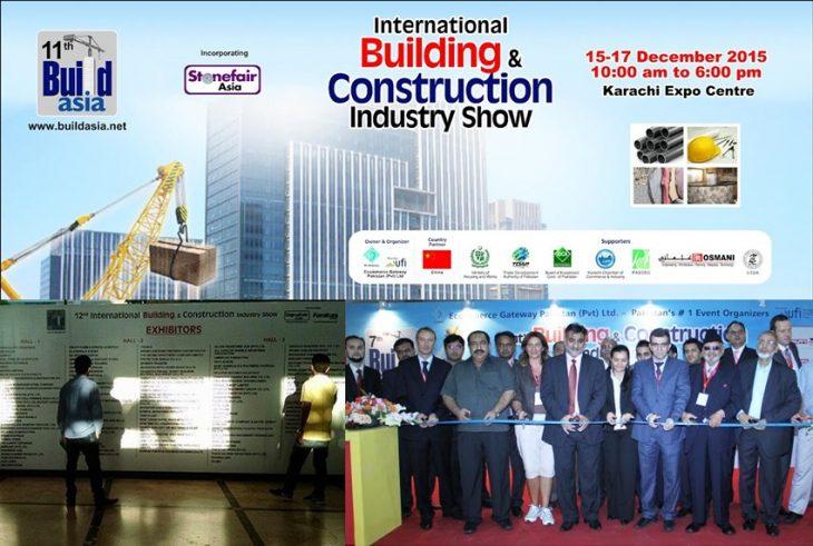 ھمایش بین المللی آسیا در پاکستان