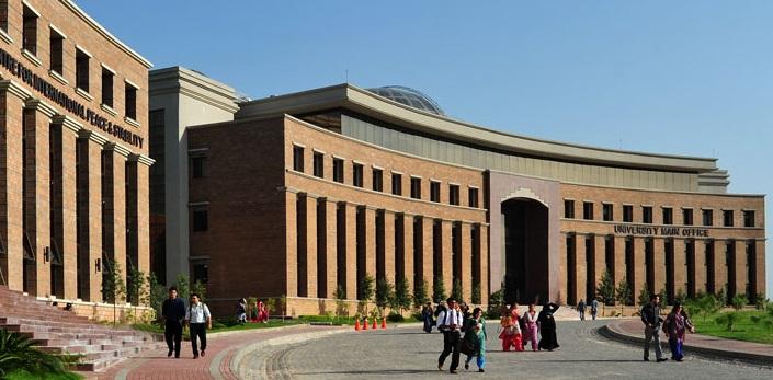 دانشگاه ملی علم و فناوری (NUST)