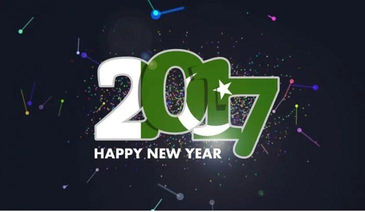 سال نو در پاکستان