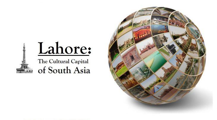 شهر لاهور پایتخت فرهنگی جهان اسلام