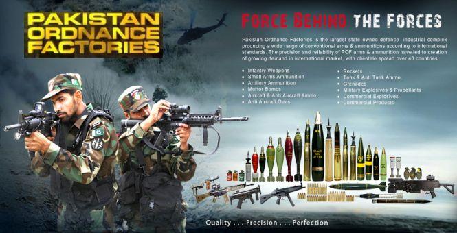 محصولات دفاعی پاکستان