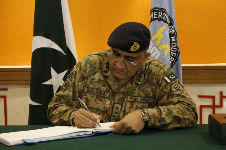 ریس ارتش پاکستان برای صلح در منطقه