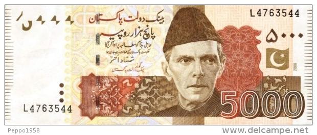 روپیه پاکستان
