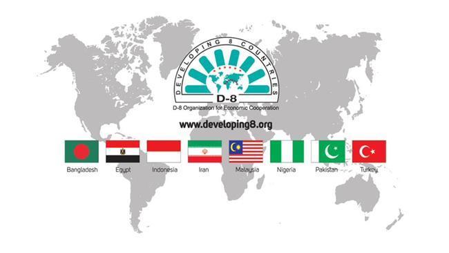 سازمان همکاری D-8