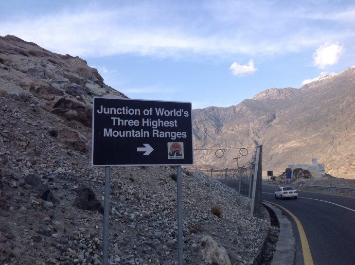 کوه های پاکستان