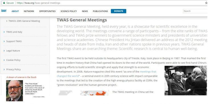 آکادمی جهانی علوم (TWAS)