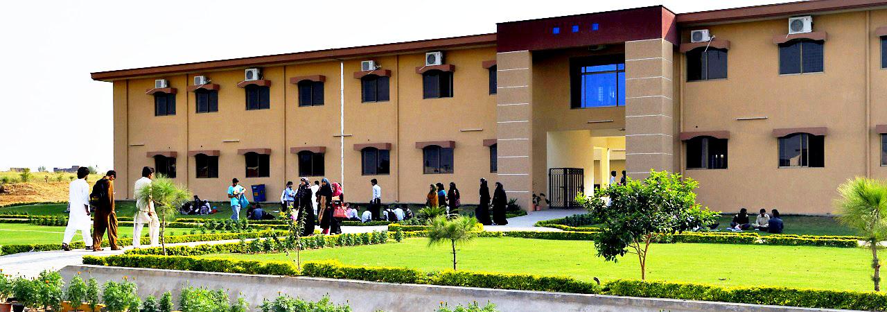 دفتر سازمان COMSATS در اسلام آباد