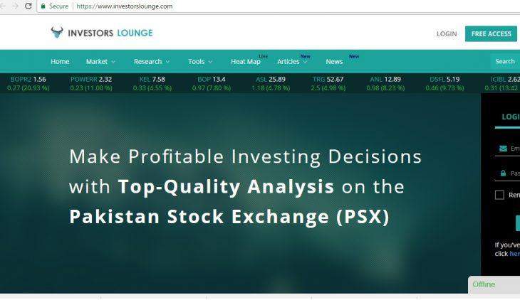 استارت اپ پاکستانی در سالن سرمایه گذاران