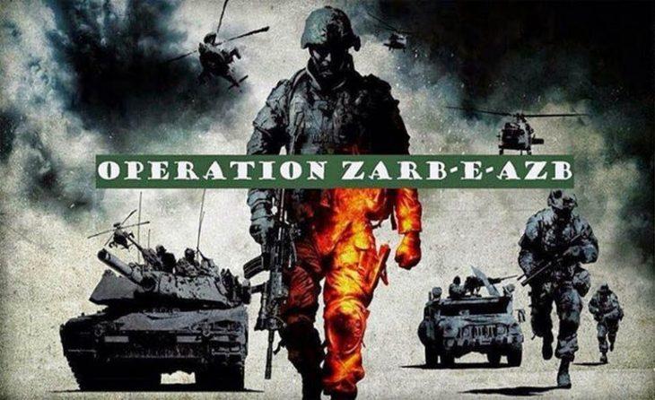پاکستان در خط مقدم مبارزه با تروریسم