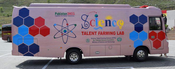 علم و فناوری در پاکستان - برنامه تلاش نخبگان