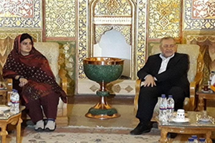 ریس مجلس ایالت بلوچستان پاکستان