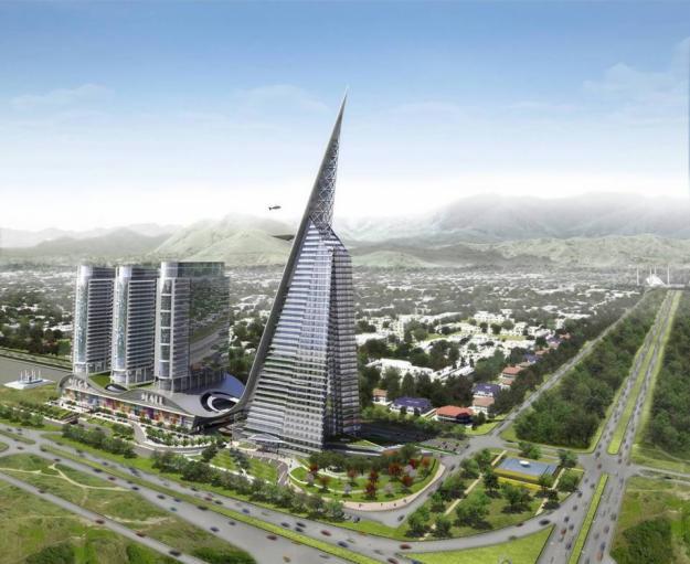 اسلام آباد پاکستان