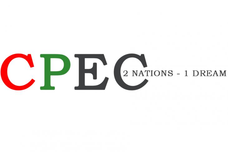 راه ابریشم جدید با کریدور اقتصادی چین و پاکستان