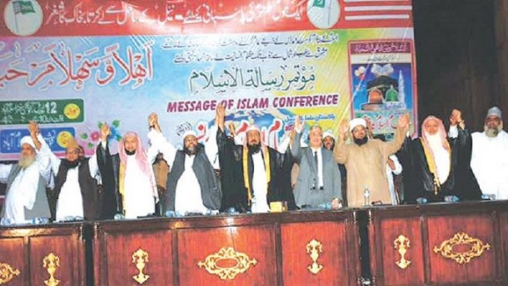 «پیام اسلام» کنفرانس