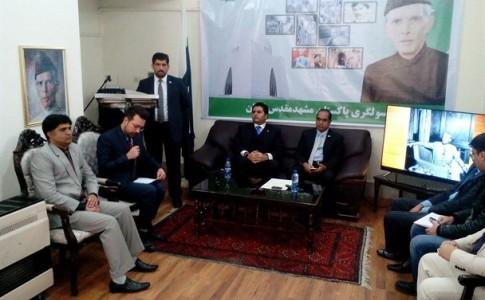 عرفان بخاری سرکنسول پاکستان