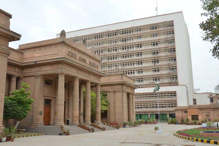 روابط بانکی و بانک مرکزی پاکستان