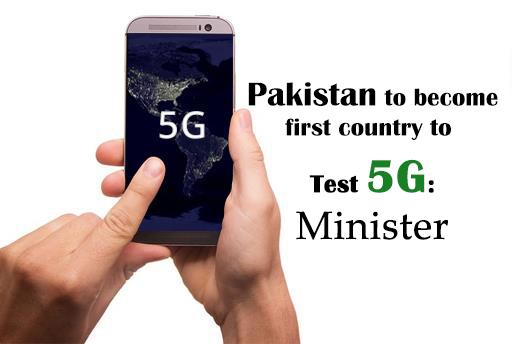 اینترنت نسل پنجم در پاکستان