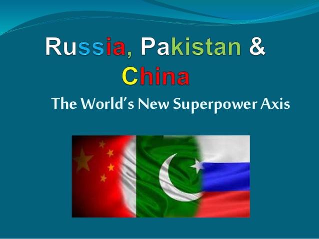 پاکستان یک کشور توسعه یافته