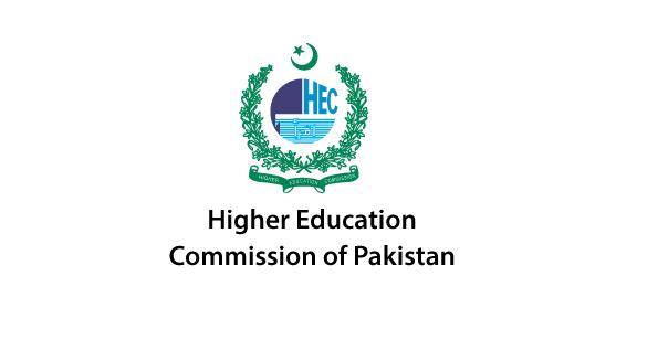 کمیسیون آموزش عالی پاکستان
