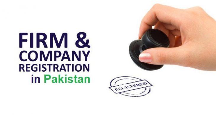 ثبت شرکت تجاری در پاکستان