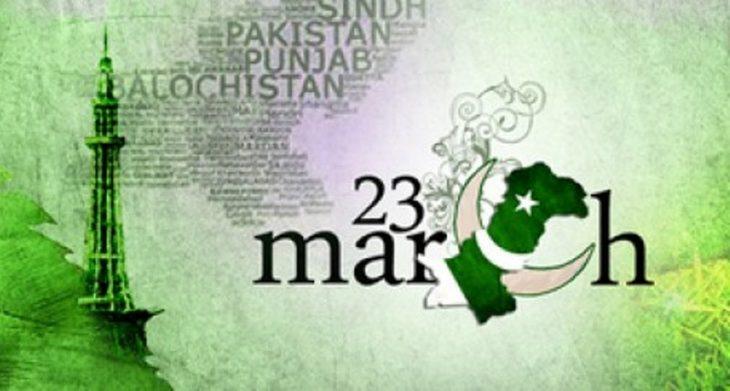 روز ملی پاکستان