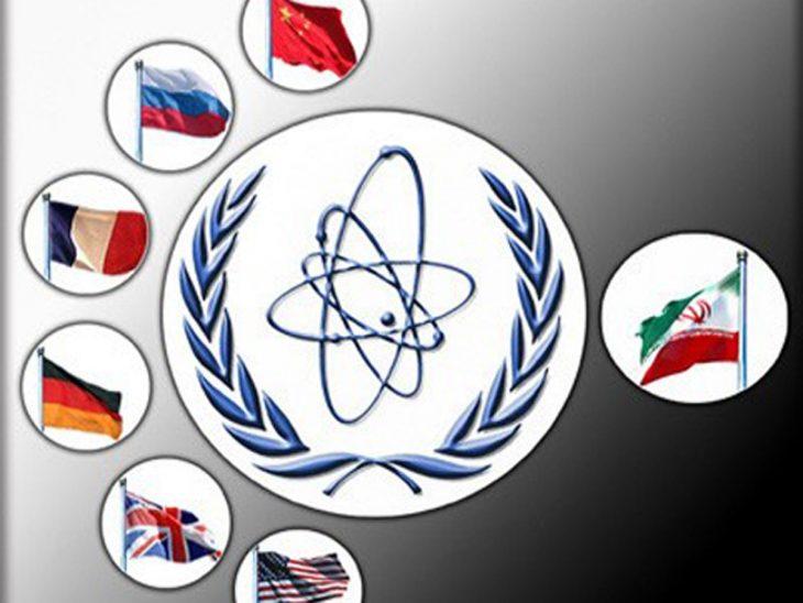 معاهدات هسته ای