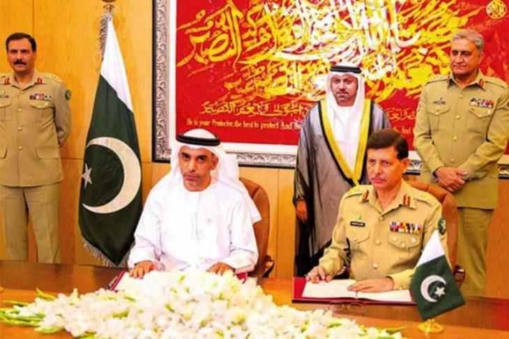 روابط امارات با پاکستان