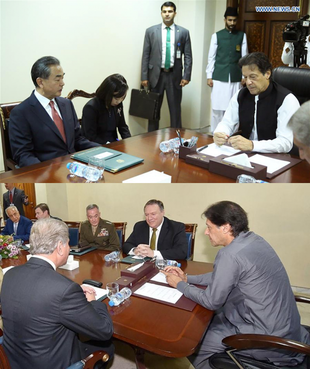 US and china minister in pakistan