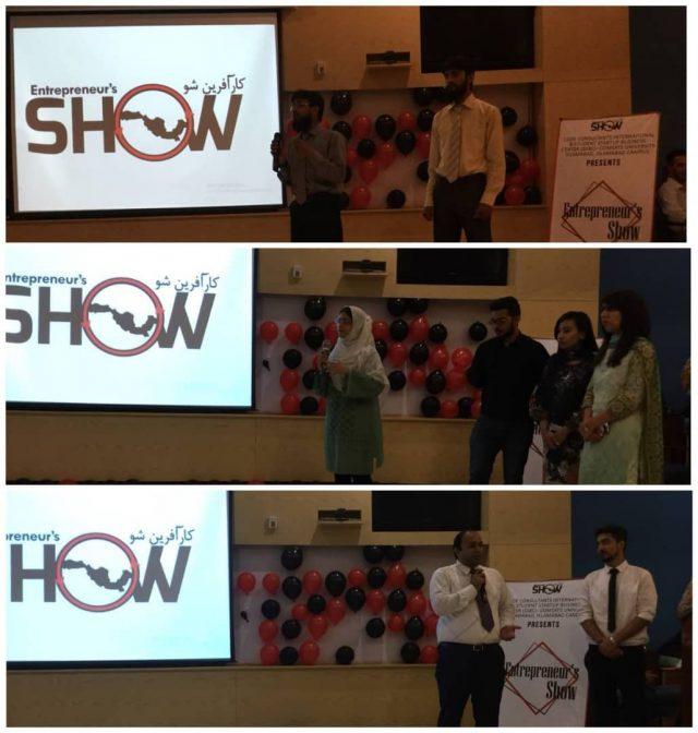 سه ایده برتر کارآفرین شو اسلام آباد