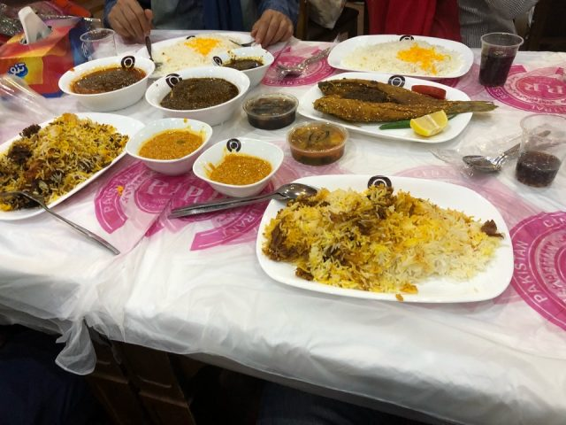 Pakistan Central Restaurant