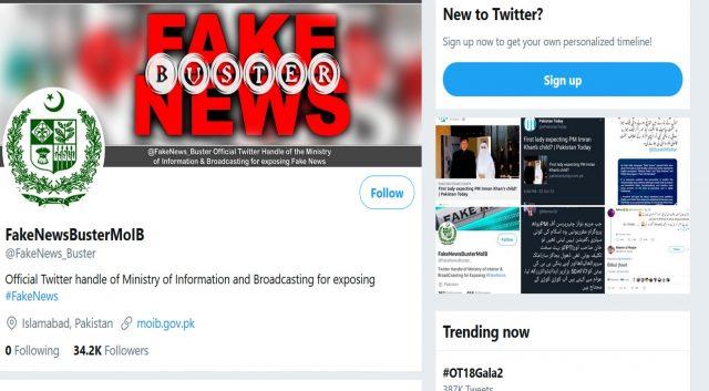 Fake News Buster