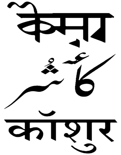 Koshur