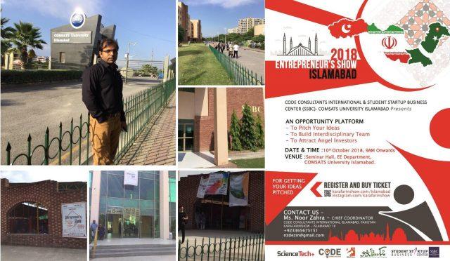 comsats university enterpreneurs show