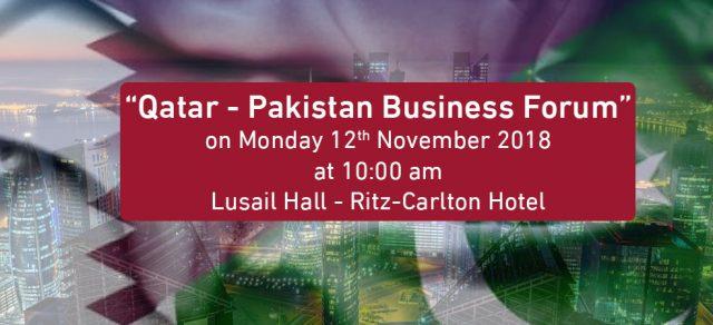 Qatar-–-Pakistan-Business-Forum