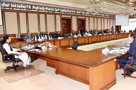 PM-Imran-to-chair-federal-cabinet-meeting