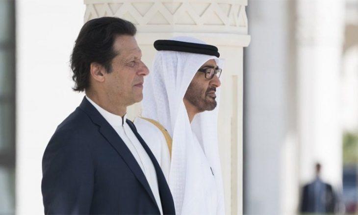 سفر عمران خان به امارات
