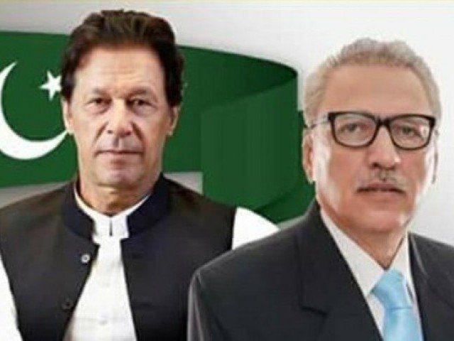 President-PM-in-iqbal-day.