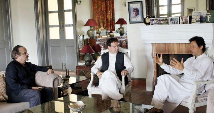 Pak-Afghan Relations