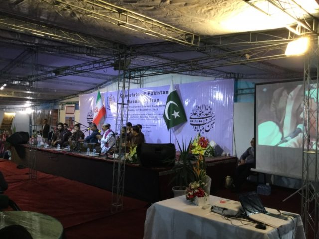 قوالی در سفارت پاکستان در مشهد