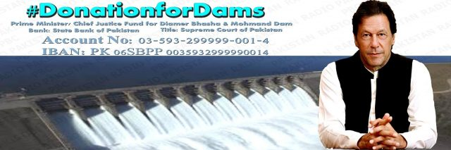 PMs-speech-motivates-Pakistanis-to-generously-donate-for-dams