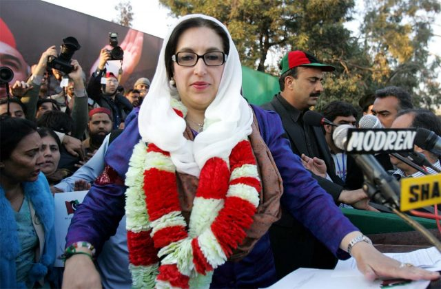 benazir bhutto terror