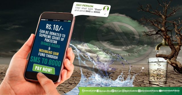 donate-for-dam-with-phone