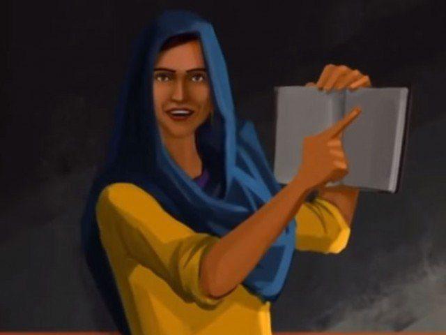 Aurat Raaj win she loves teach