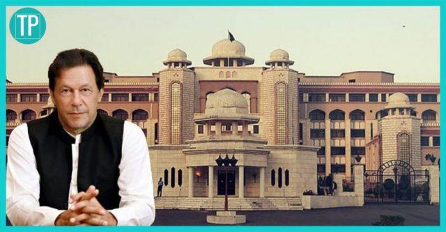 converting-pm-house-university imran khan