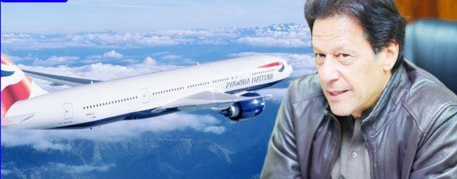 British Airways to Pakistan and imran khan