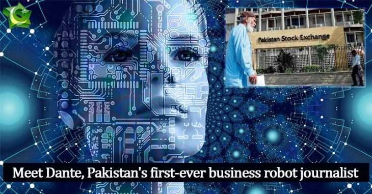 Pakistan's first business robot journalist