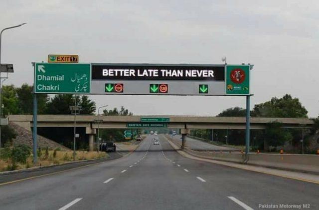 lahore islamabad motorway